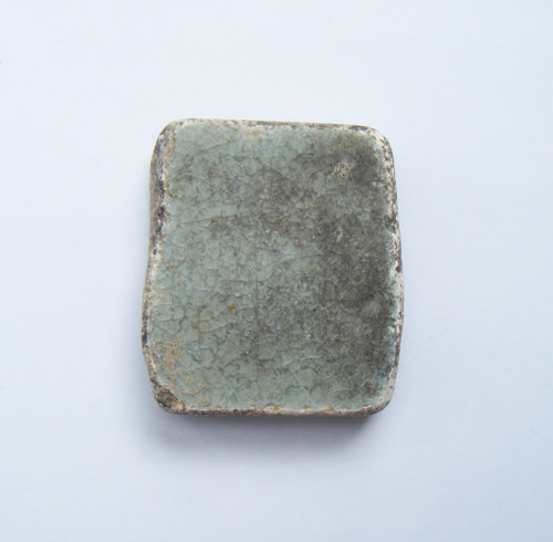 Fragment-11