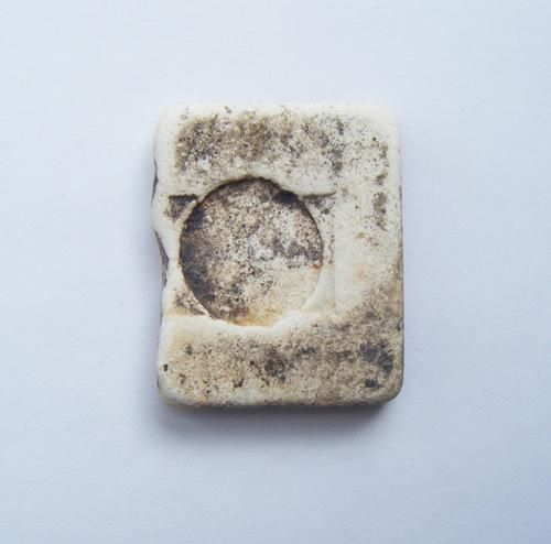 Fragment-12