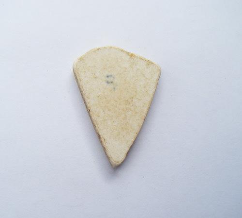 Fragment-25-reverse-